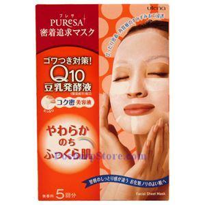 Picture of Utena Puresa Coenzyme Q10 Facial Mask 5 pcs