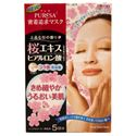 Picture of Utena Puresa Cherry Blossom Extract Facial Mask 5 pcs