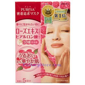 Picture of Utena Puresa Hyaluronic Acid Moisturizing Facial Mask 5 pcs