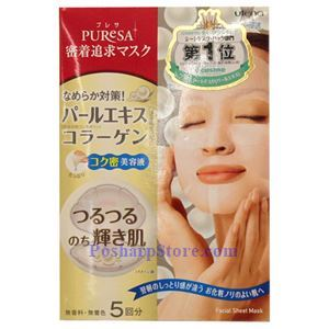 Picture of Utena Puresa Pearl Extract Facial Mask 5 pcs