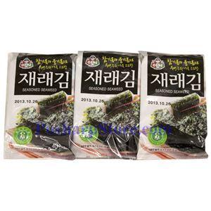 Picture of Assi Instant Seasoned Seaweed  0.54 Oz, 3 packs