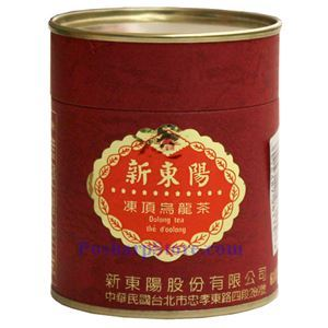 Picture of Hsin Tung Yang Oolong Tea  2.12 Oz