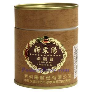 Picture of Hsin Tung Yang Ti Kuan Yi  Tea  2.12 Oz