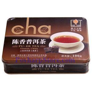 Picture of Yubang Yunnan Puer Tea Cakes 3.5 oz
