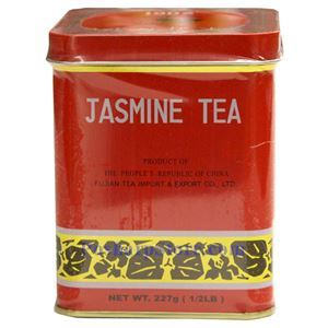 Picture of Sprouting China Jasmine Tea 8 Oz