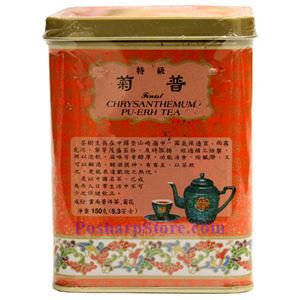 Picture of Golden Dragon Finest  Chrysanthemum Pu-erh Tea 5.3 Oz