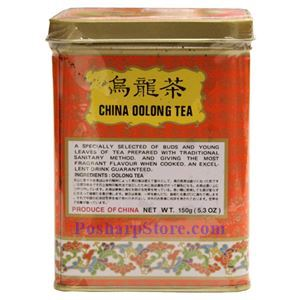 Picture of Golden Dragon China Oolong Tea 5.3 Oz