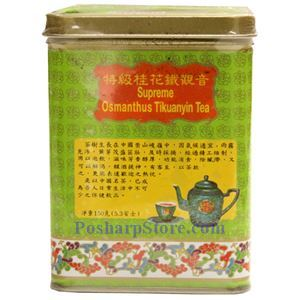 Picture of Golden Dragon Suprume Osmanthus Tikuanyin Tea 5.3 Oz