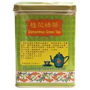 Picture of Golden Dragon Osmanthus Green Tea 5.3 Oz