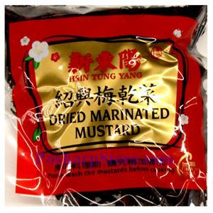 Picture of Hsin Tung Yang Dried Marinated Mustard (Shaoxing Meicai) 2.3 Oz