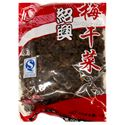 Picture of Dangshan Shaoxing Meicai 4 Oz
