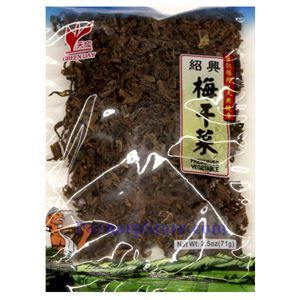 Picture of Green Day Shaoxing Meicai 2.5 Oz