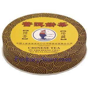 图片 陈年普洱饼茶 350克