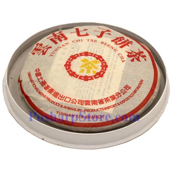 分类图片 陈年普洱饼茶 350克
