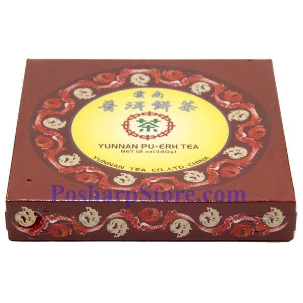 分类图片 雅蓝牌普洱饼茶 350克
