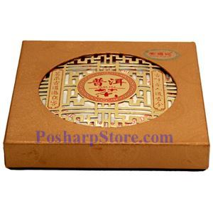 Picture of Chafuji Pu-erh Tea Cake (Pu-erh Beeng Tea, Compressed Tea) 12.3oz