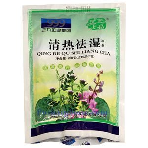 Picture of 999 Brand Dampness Relieving Herbal Tea 20 Bags