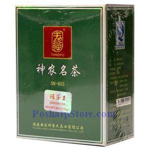 图片 天地福牌绿茶 170克