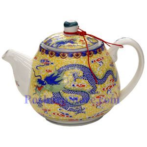 Picture of Twin Dragon Porcelain Teapot