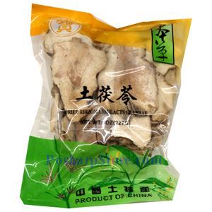 Picture of Bencao Glabrous Greenbrier (Fuling) 8 Oz