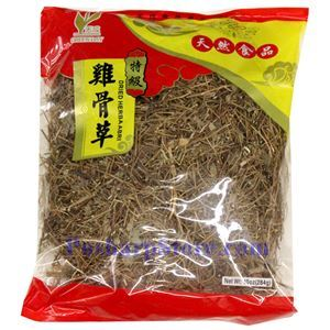Picture of Green Day Dried Prayer Bead Grass (Jigucao) 10 Oz