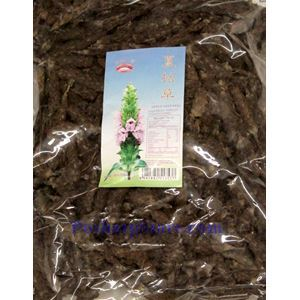 Picture of Dongming Bridge Dried Selfheal (Xiakucao) 10 Oz