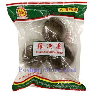 Picture of Lucky Eight Fructus Momordicae (Luohanguo) 2 pcs