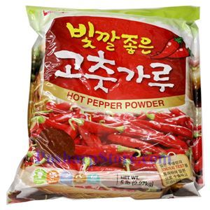 Picture of Haechandle Korean Red Pepper Powder 5 Lb