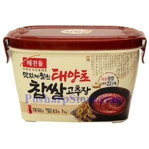 Picture of Haechandle Korean Sweet Rice Hot Pepper Paste (Medium Hot) 2.2 Lb