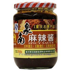 图片 重庆南泉麻辣酱 350克
