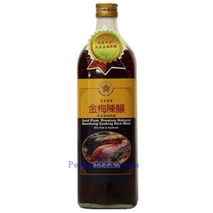 Picture of Gold Plum Premium Matured Shaoxing Cooking Rice Wine for Seafood 25 oz