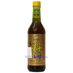 Picture of Julong Premium Cooking Wine (Huangjiu) 16 oz