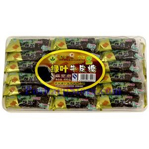 Picture of Green Leaf  Black Sesame Soft Candy