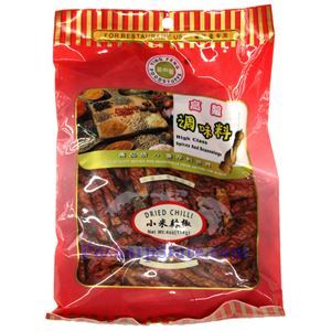 Picture of Yingfeng Tiny  Chili Pepper 4 Oz