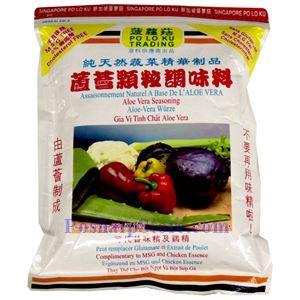 Picture of Po Lo Ku Aloe Vera Seasoning 17 oz