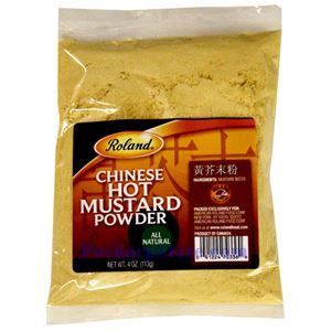 Picture of Roland Chinese Hot Mustard Powder 4 Oz