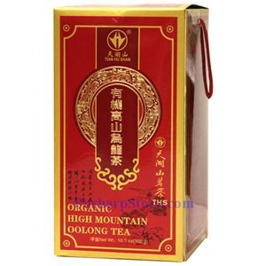 Picture of Tian Hu Shan Organic High Mountain Oolong Tea 10.7 Oz