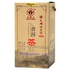 Picture of Tian Hu Shan Puerh Green Tea 8 Oz