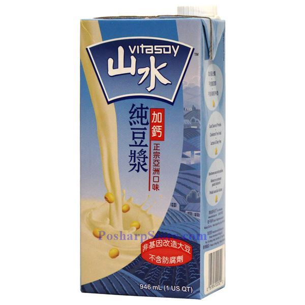 Picture for category Vitasoy Unsweetened  Asian Soy Drink with Calcium Fortified 1 Liter