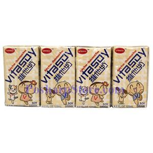 Picture of Vitasoy Soy Drink with Dairy & Cholesterol Free 4.2 Fl Oz (4 Pack)