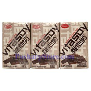 Picture of Vitasoy Soy Drink with Chocolate Flavored 8.4 Fl Oz (6 Pack)