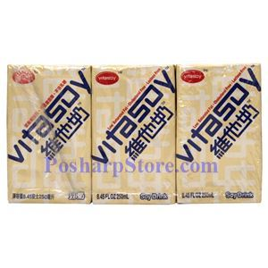 Picture of Vitasoy Soy Drink 8.4 Fl Oz (6 Pack)