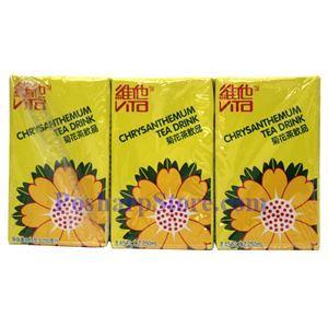 Picture of Vitasoy Chrysanthemum Tea Drink 8.4 Fl Oz (6 Pack)