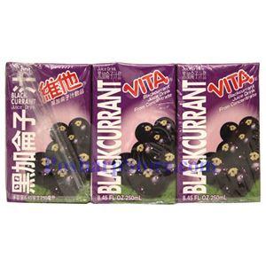 Picture of Vitasoy Black Currant Juice Drink 8.4 Fl Oz (6 Pack)