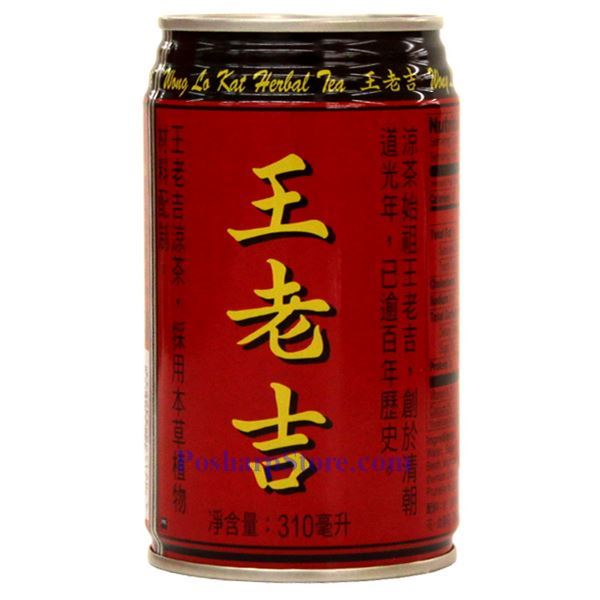 Picture for category Wang Lo Kat Chinese Herbal Tea 10.5 Fl Oz
