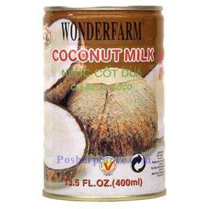 图片 Wonderfarm 牌椰奶 400毫升