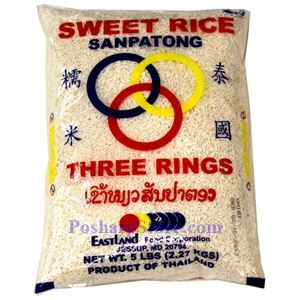 Picture of EastLand Thai Sweet Rice 5 Lbs