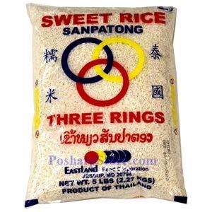 图片 三环牌泰国糯米 5磅
