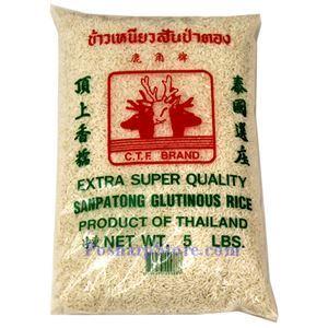 图片 鹿角牌泰国上等香糯 5磅