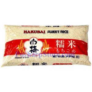 Picture of Hakubai Sweet Rice 10 Lbs